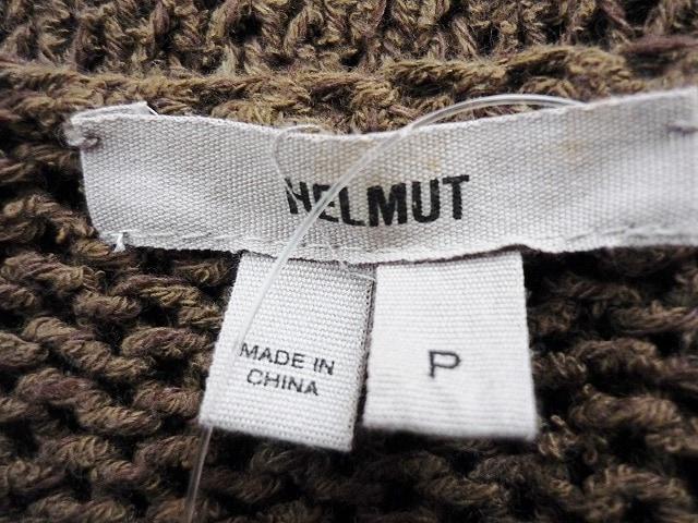 Helmut(ヘルムート)のセーター