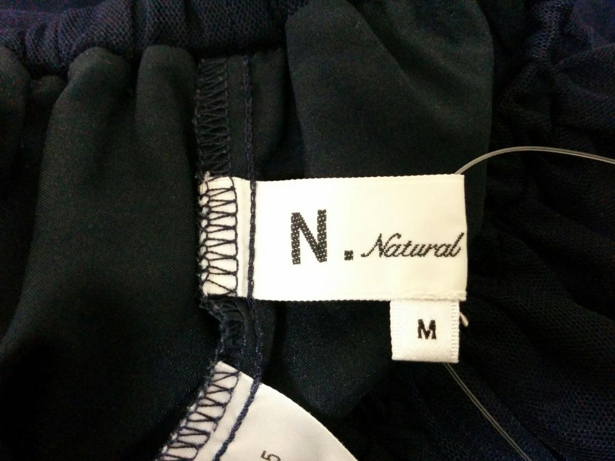 N.(N. Natural Beauty Basic)(エヌ ナチュラルビューティーベーシック)のスカート