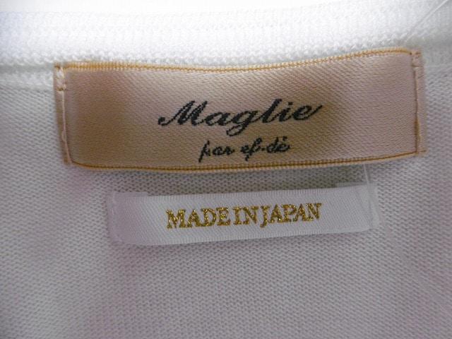 Maglieparef-de(マーリエ)のカーディガン