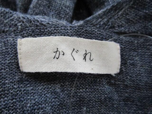 かぐれ(カグレ)のワンピース