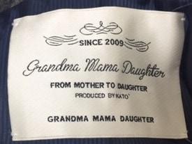 GRANDMA MAMA DAUGHTER(グランマママドーター)のコート