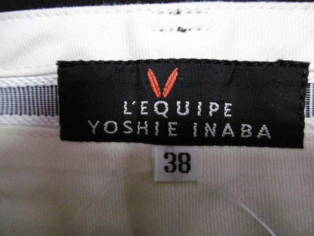 L'EQUIPE YOSHIE INABA(レキップ ヨシエイナバ)のパンツ