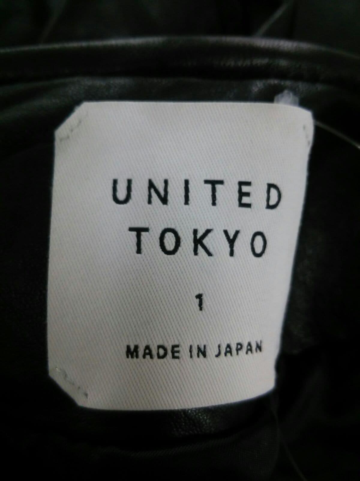 UNITED TOKYO(ユナイテッド トウキョウ)のブルゾン