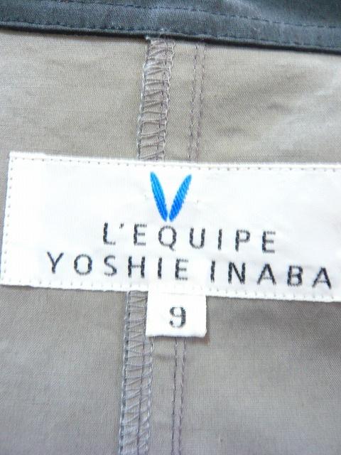 L'EQUIPE YOSHIE INABA(レキップ ヨシエイナバ)のブルゾン