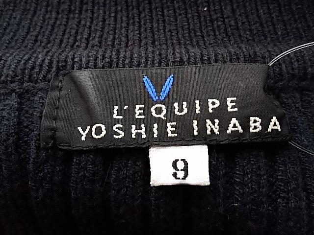L'EQUIPE YOSHIE INABA(レキップ ヨシエイナバ)のカーディガン