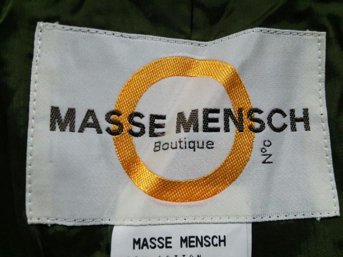 MASSE MENSCH(マッセメンシュ)のジャケット