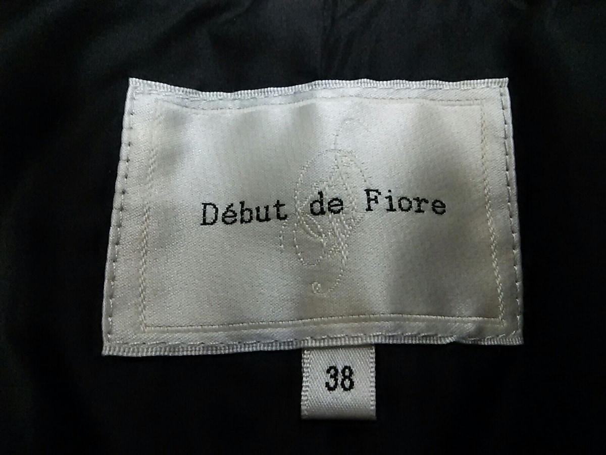 Debut de Fiore(デビュードフィオレ)のダウンコート
