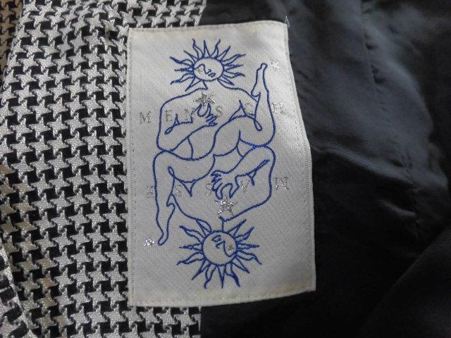 MASSE MENSCH(マッセメンシュ)のスカートスーツ