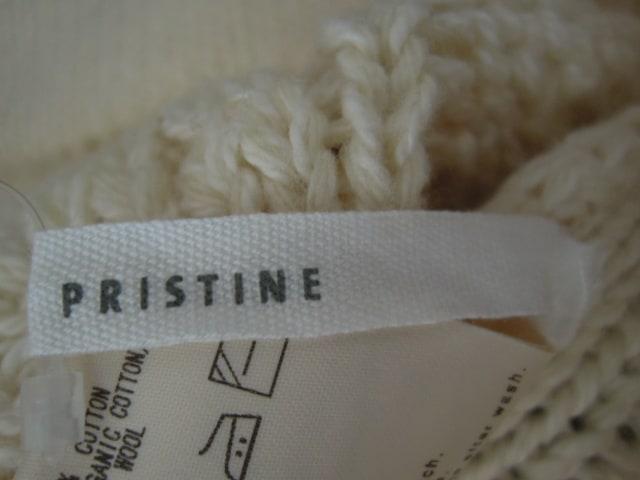 pristine(プリスティン)のスカート