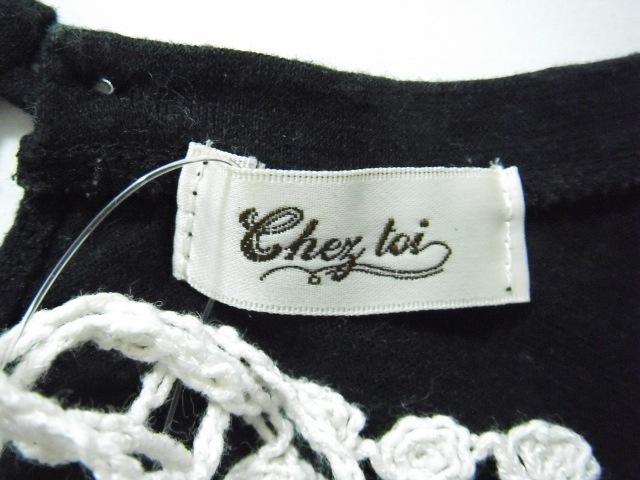 Chez toi(シェトワ)のカットソー