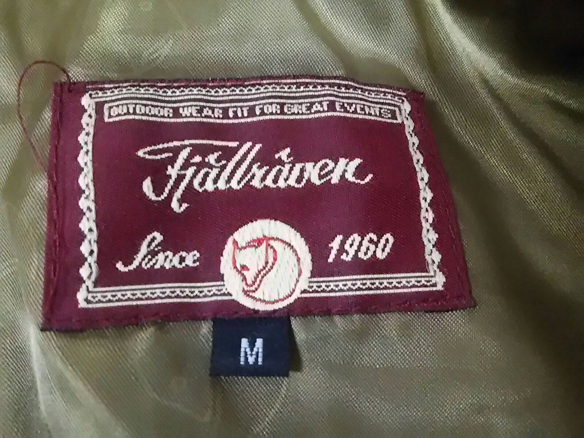 FJALLRAVEN(フェールラーベン)のブルゾン