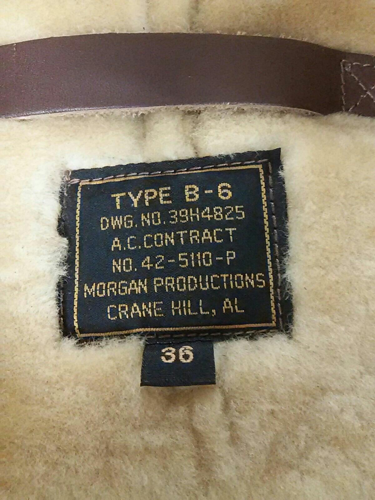 MORGAN PRODUCTION(モーガンプロダクション)のブルゾン