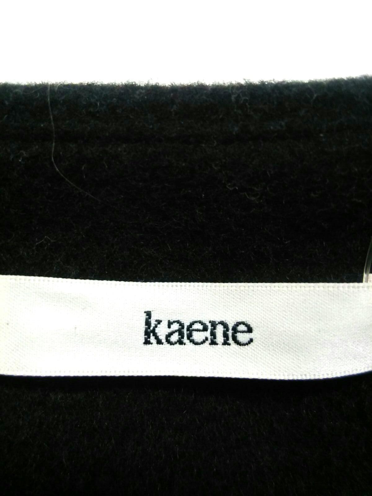 kaene(カエン)のコート