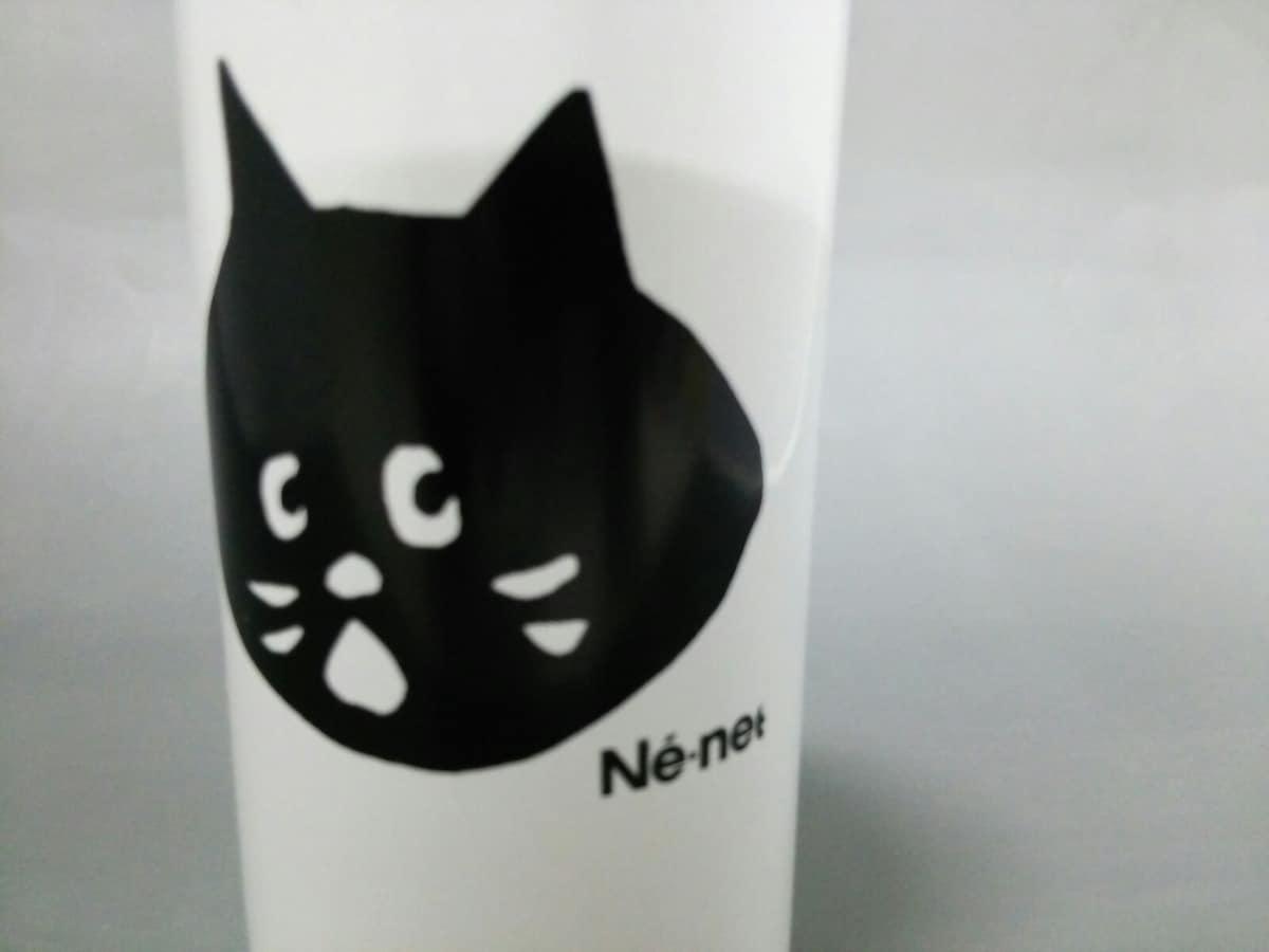 Ne-net(ネネット)の小物