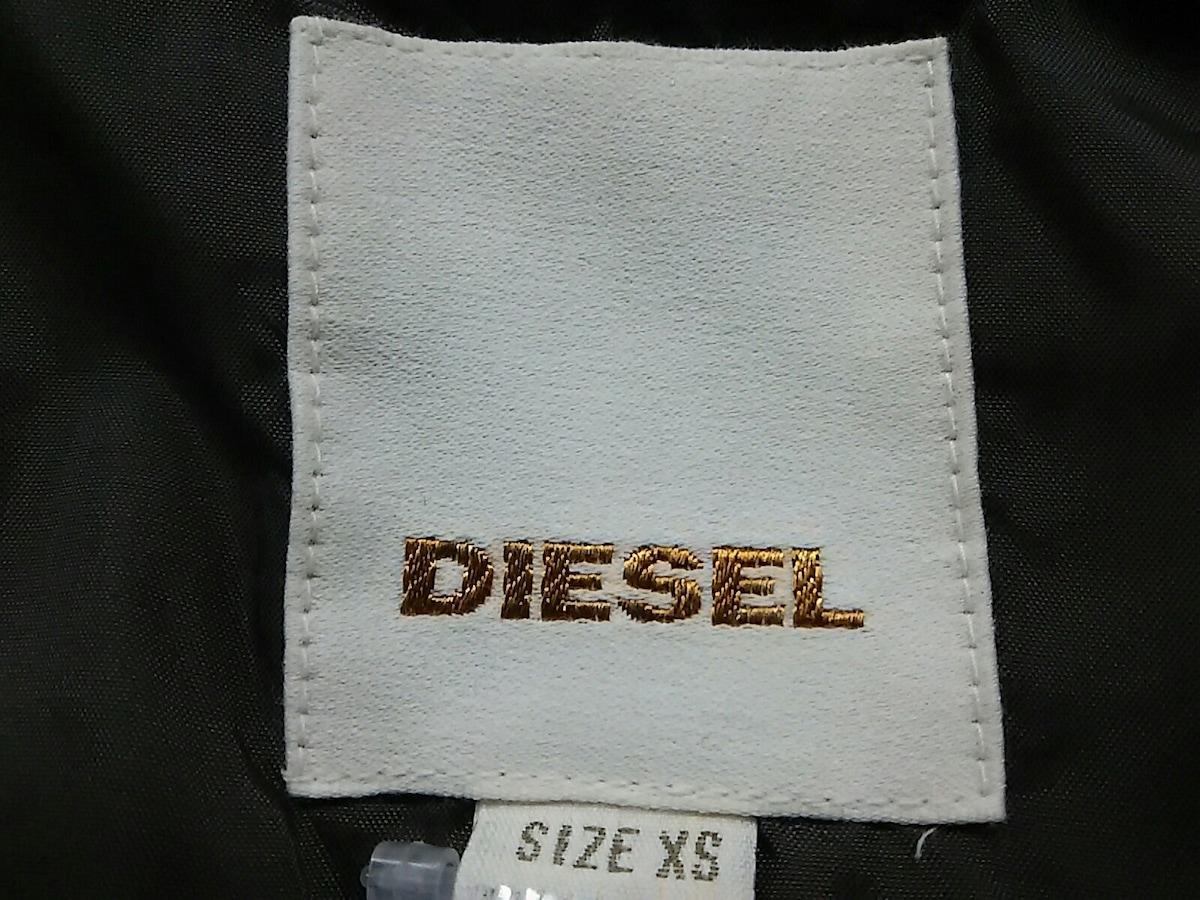 DIESEL(ディーゼル)のダウンジャケット