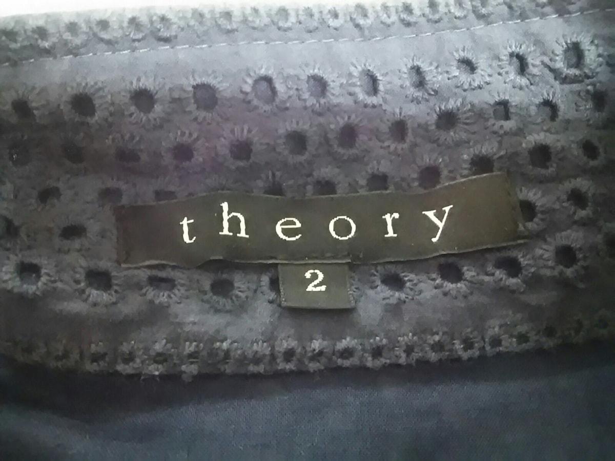 theory(セオリー)のワンピースセットアップ