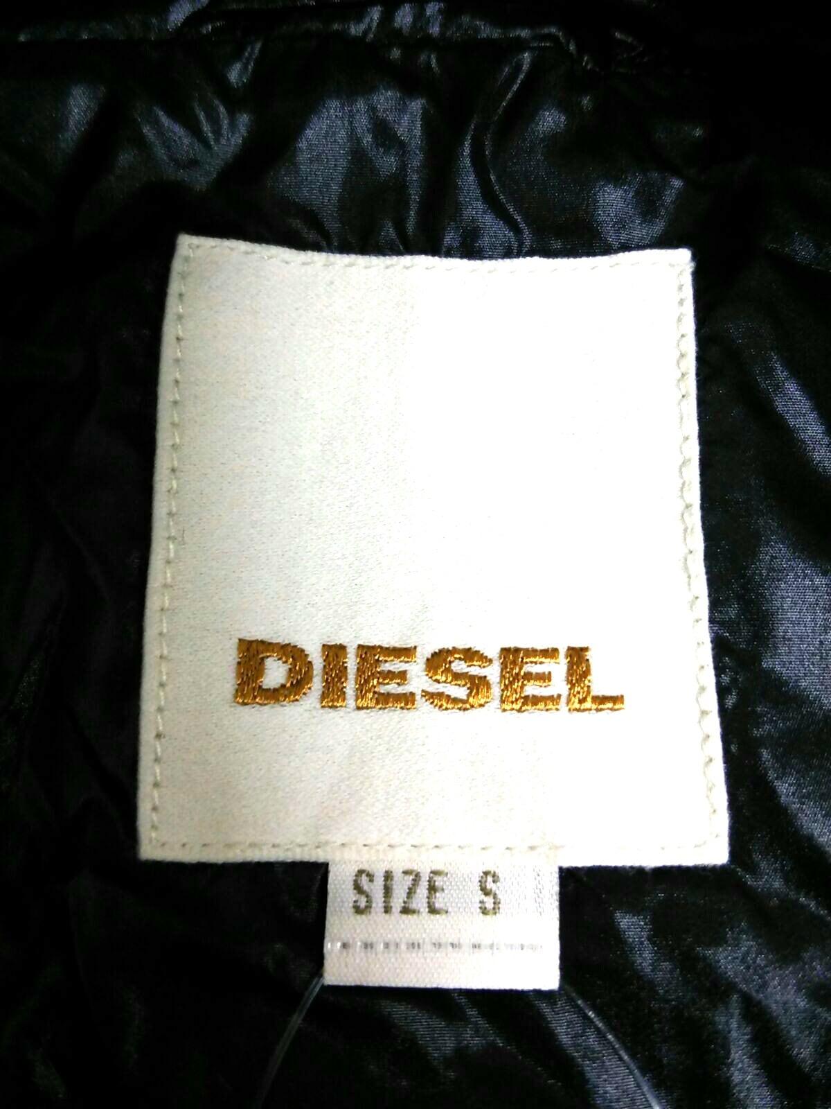 DIESEL(ディーゼル)のブルゾン