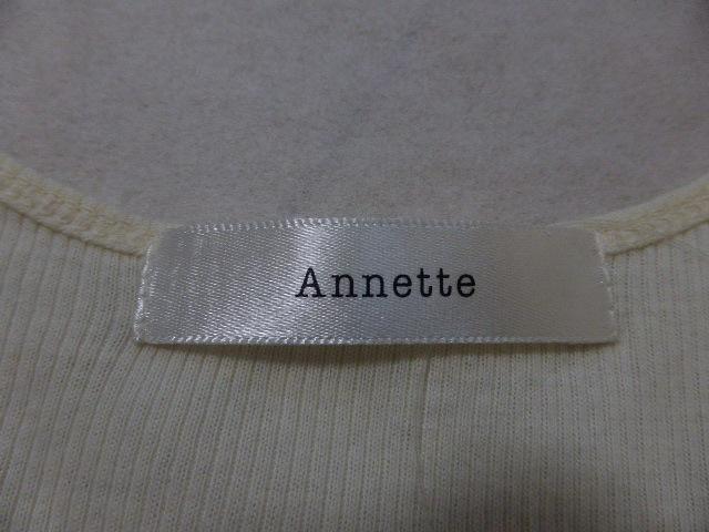 Annette(アネット)のタンクトップ