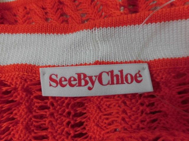 SEE BY CHLOE(シーバイクロエ)のカーディガン