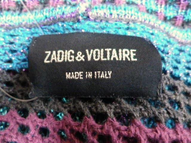 Zadig&Voltaire(ザディグエヴォルテール)のカーディガン