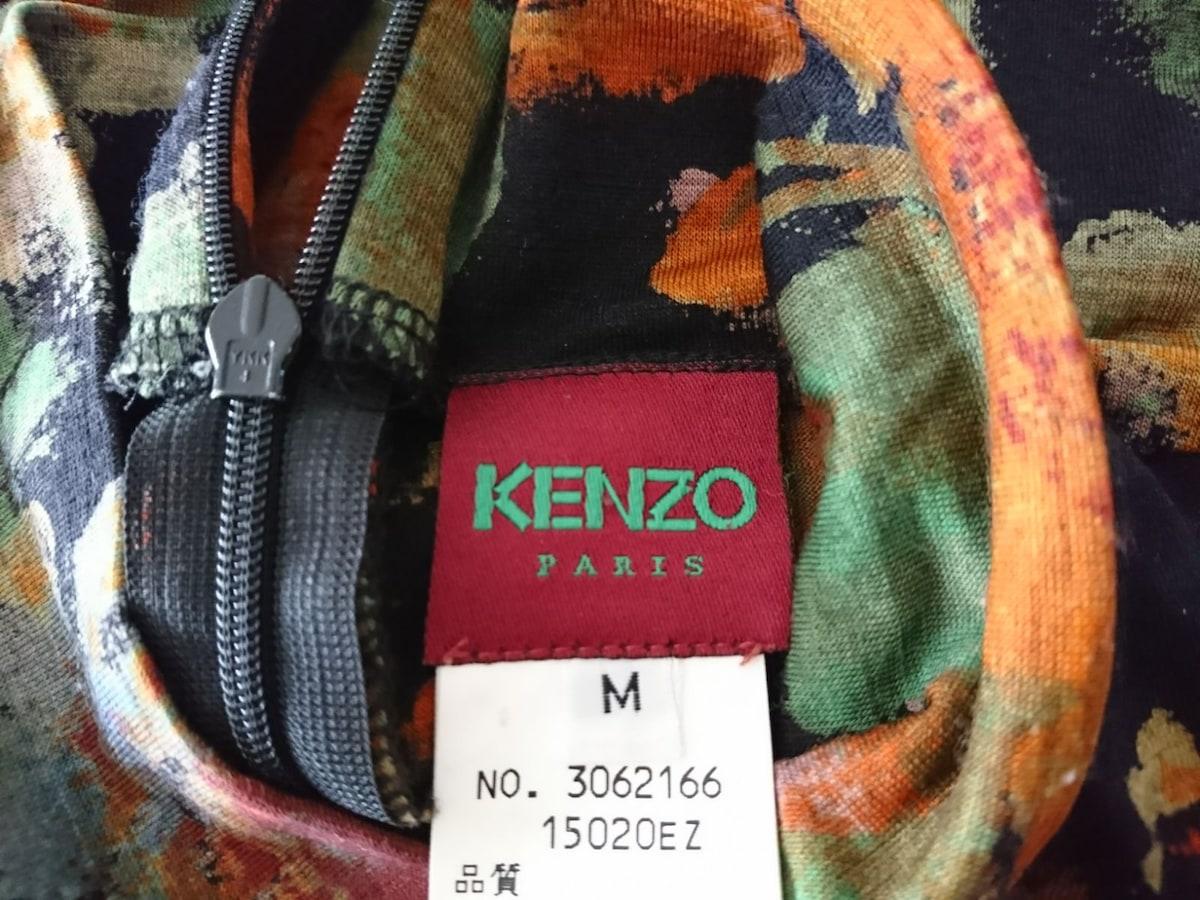 KENZO(ケンゾー)のカットソー
