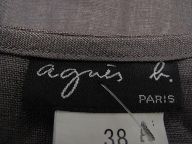 agnes b(アニエスベー)のワンピース