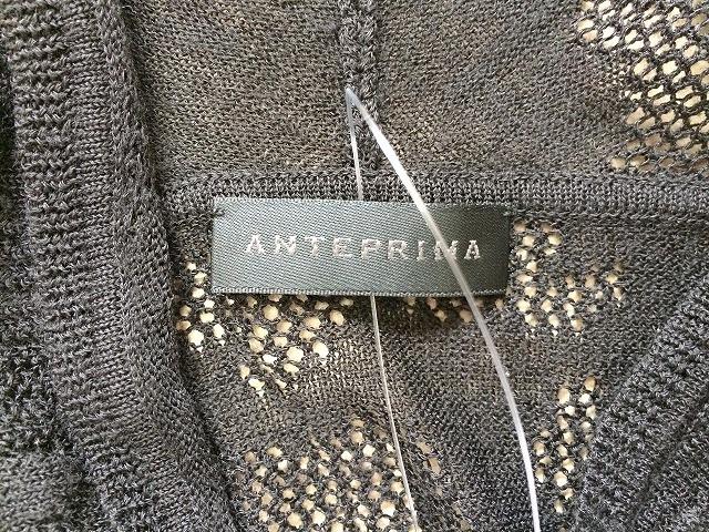 ANTEPRIMA(アンテプリマ)のワンピース