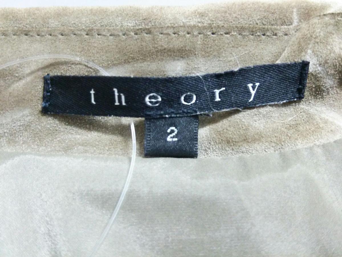 theory(セオリー)のブルゾン