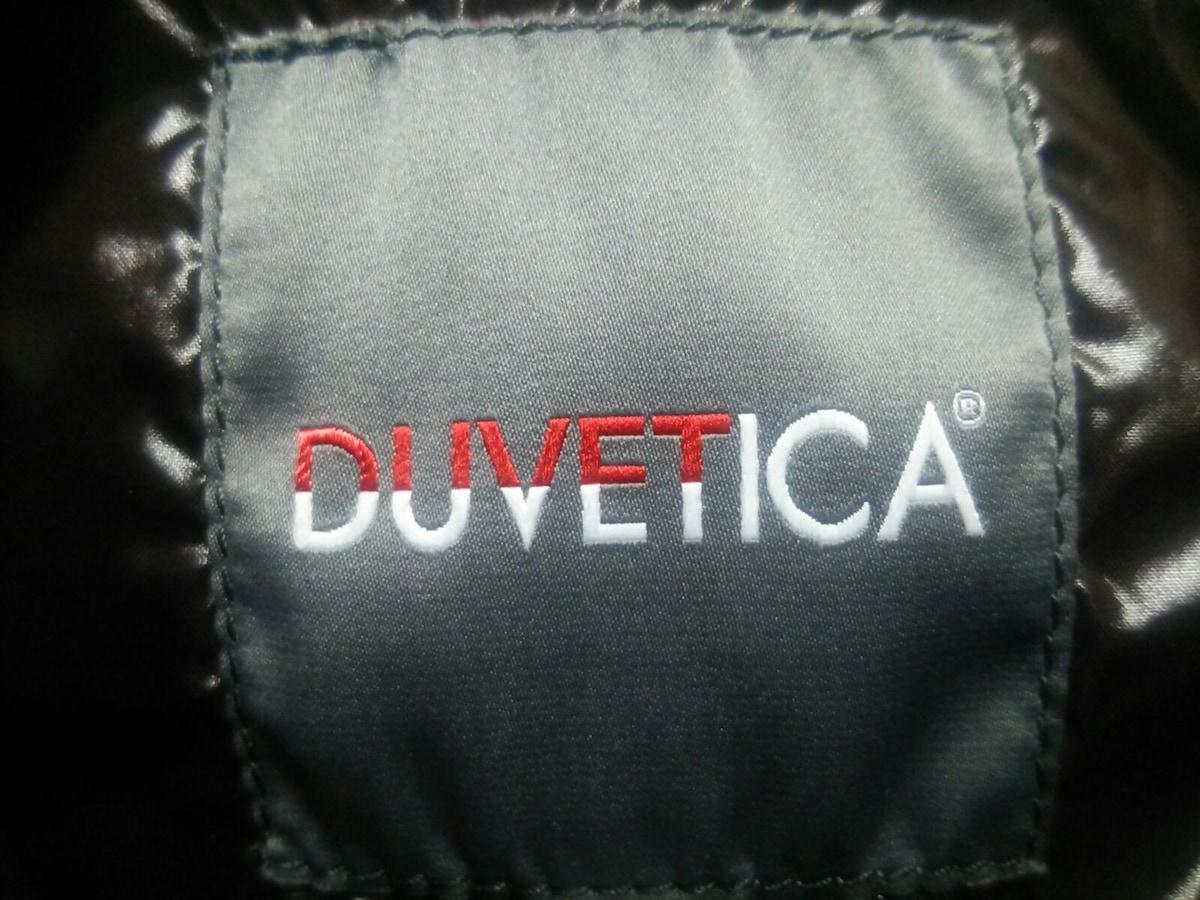DUVETICA(デュベティカ)のFebe