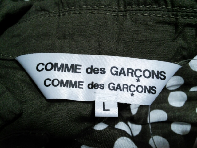 COMMEdesGARCONS COMMEdesGARCONS(コムデギャルソン コムデギャルソン)のスカートセットアップ