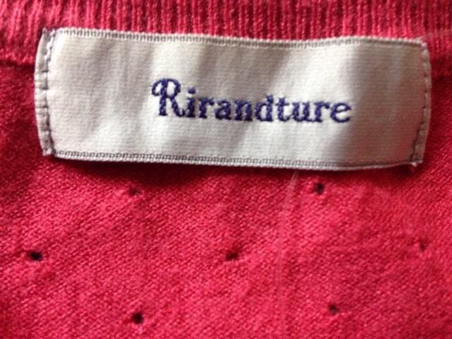 Rirandture(リランドチュール)のカーディガン