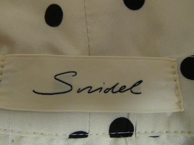 snidel(スナイデル)のシャツブラウス