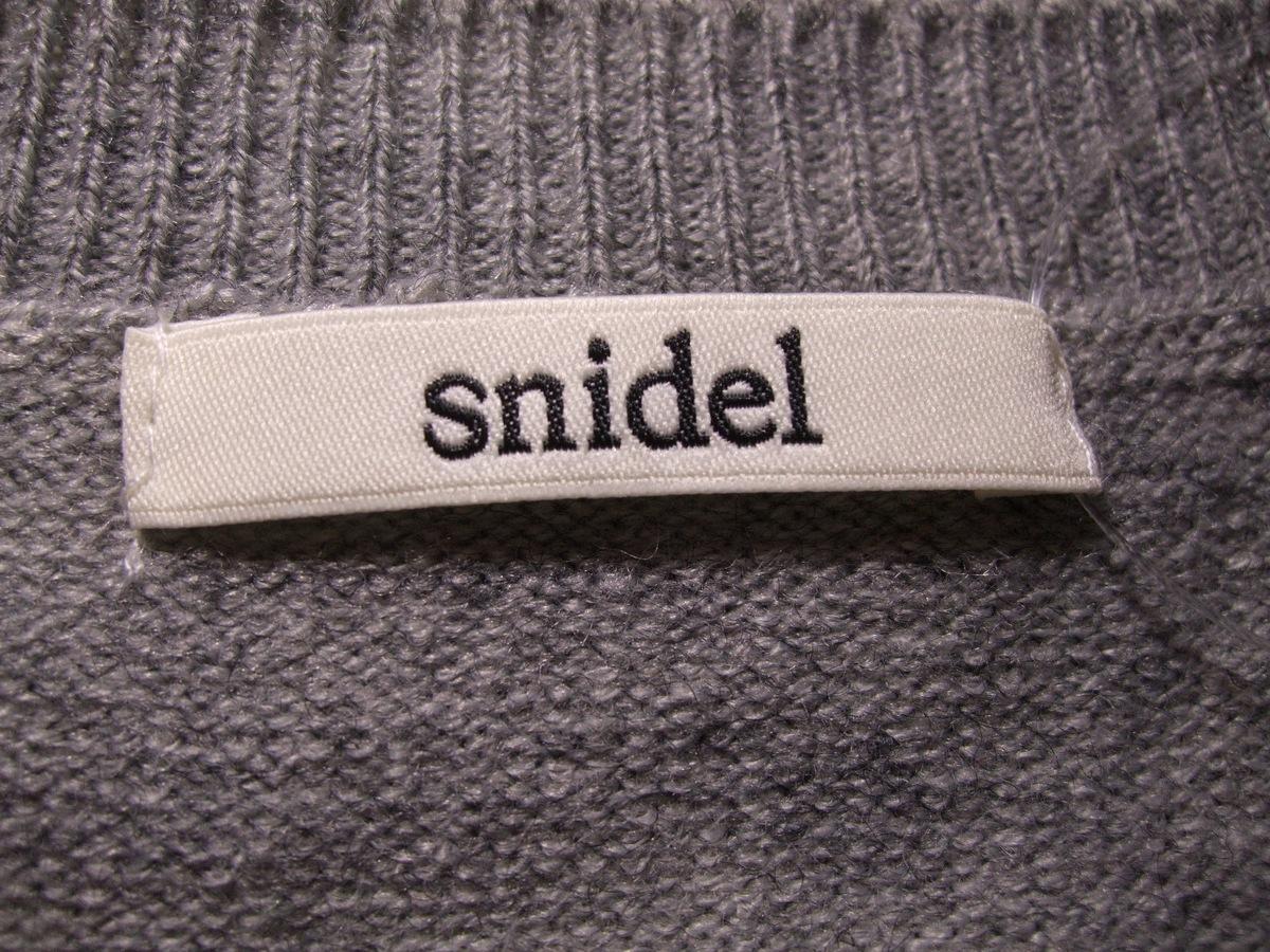 snidel(スナイデル)のカーディガン