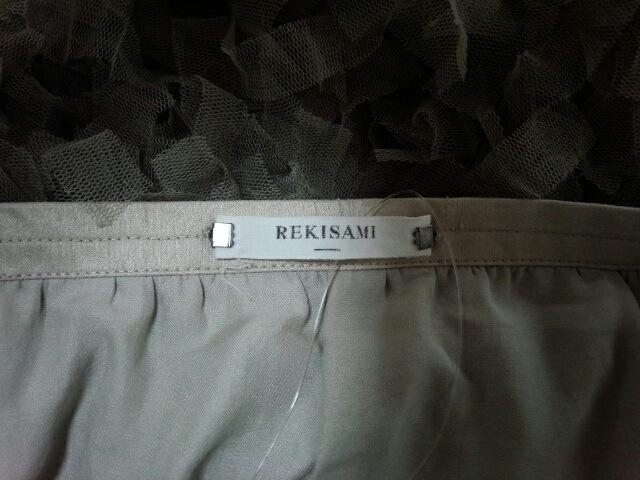 REKISAMI(レキサミ)のパンツ