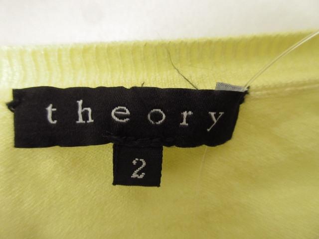 theory(セオリー)のカーディガン