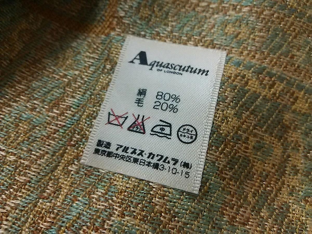Aquascutum(アクアスキュータム)の小物