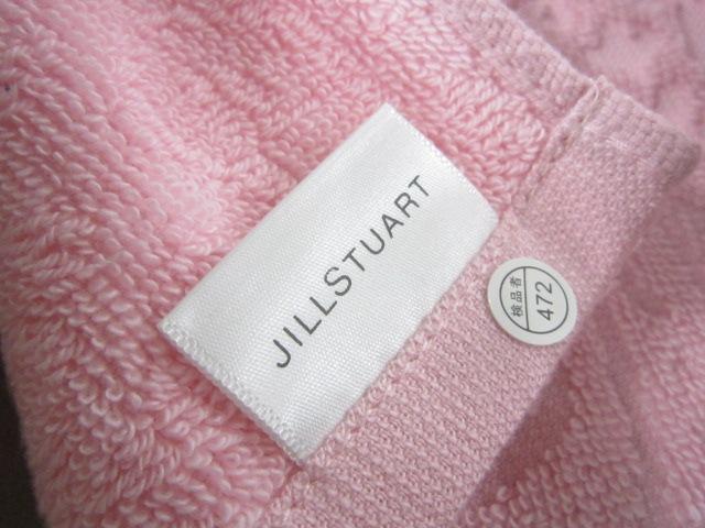 JILL STUART(ジルスチュアート)の小物
