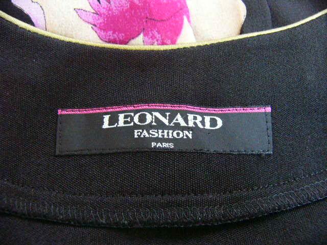 LEONARD(レオナール)のブルゾン
