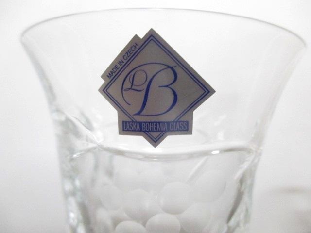 Laska Bohemia Glass(ラスカボヘミアガラス)の食器