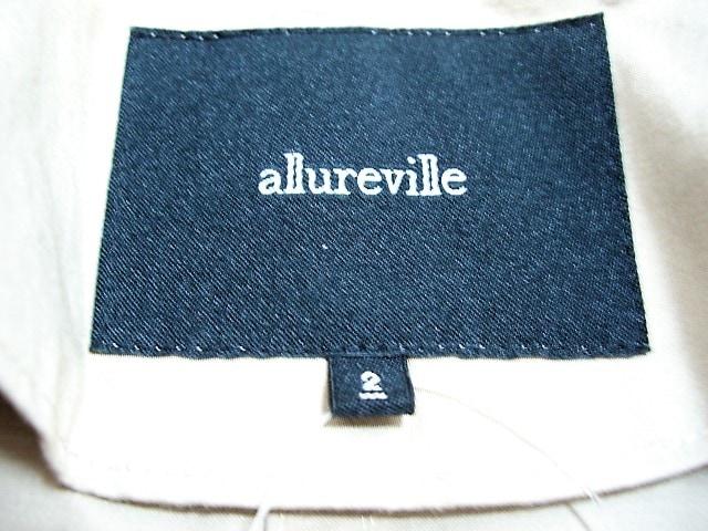 allureville(アルアバイル)のコート