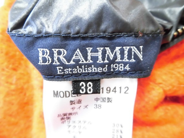 BRAHMIN(ブラーミン)のダウンベスト
