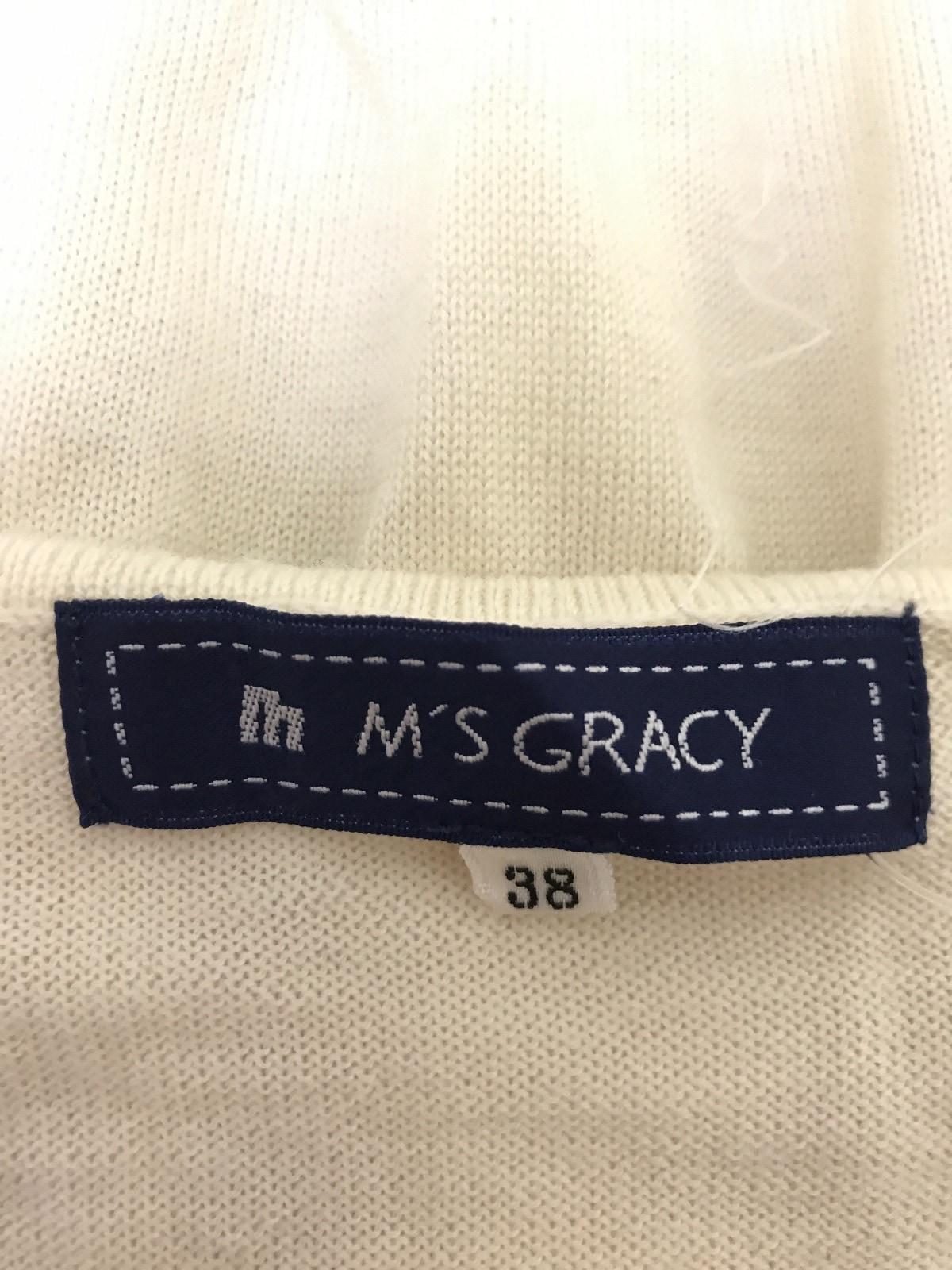 M'S GRACY(エムズグレイシー)のカーディガン