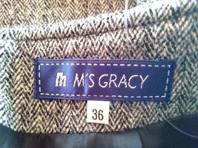M'S GRACY(エムズグレイシー)のパンツ