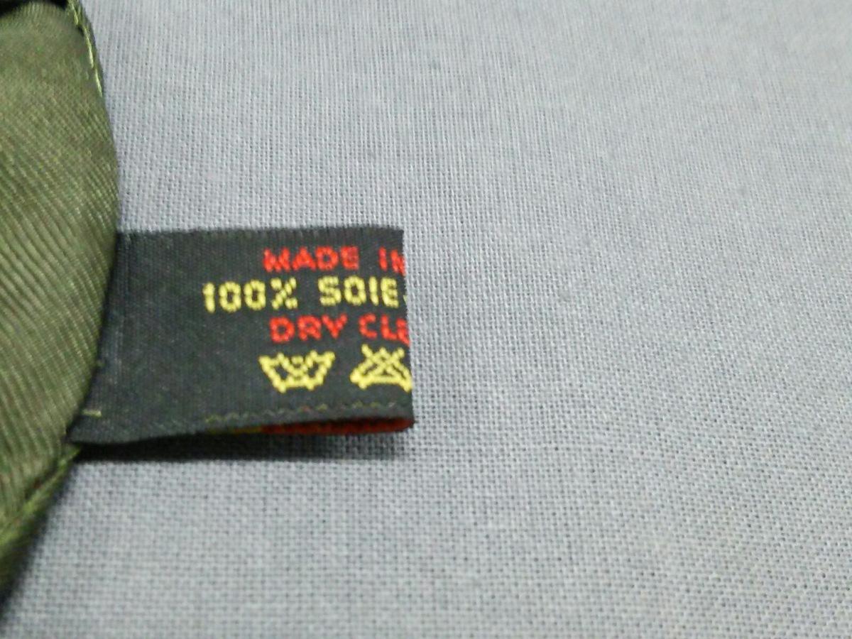 MARC ROZIER(マルクロジェ)のスカーフ