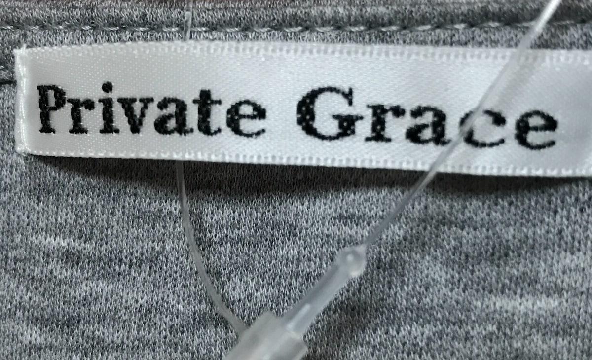 Private Grace(プライベートグレース)のカットソー