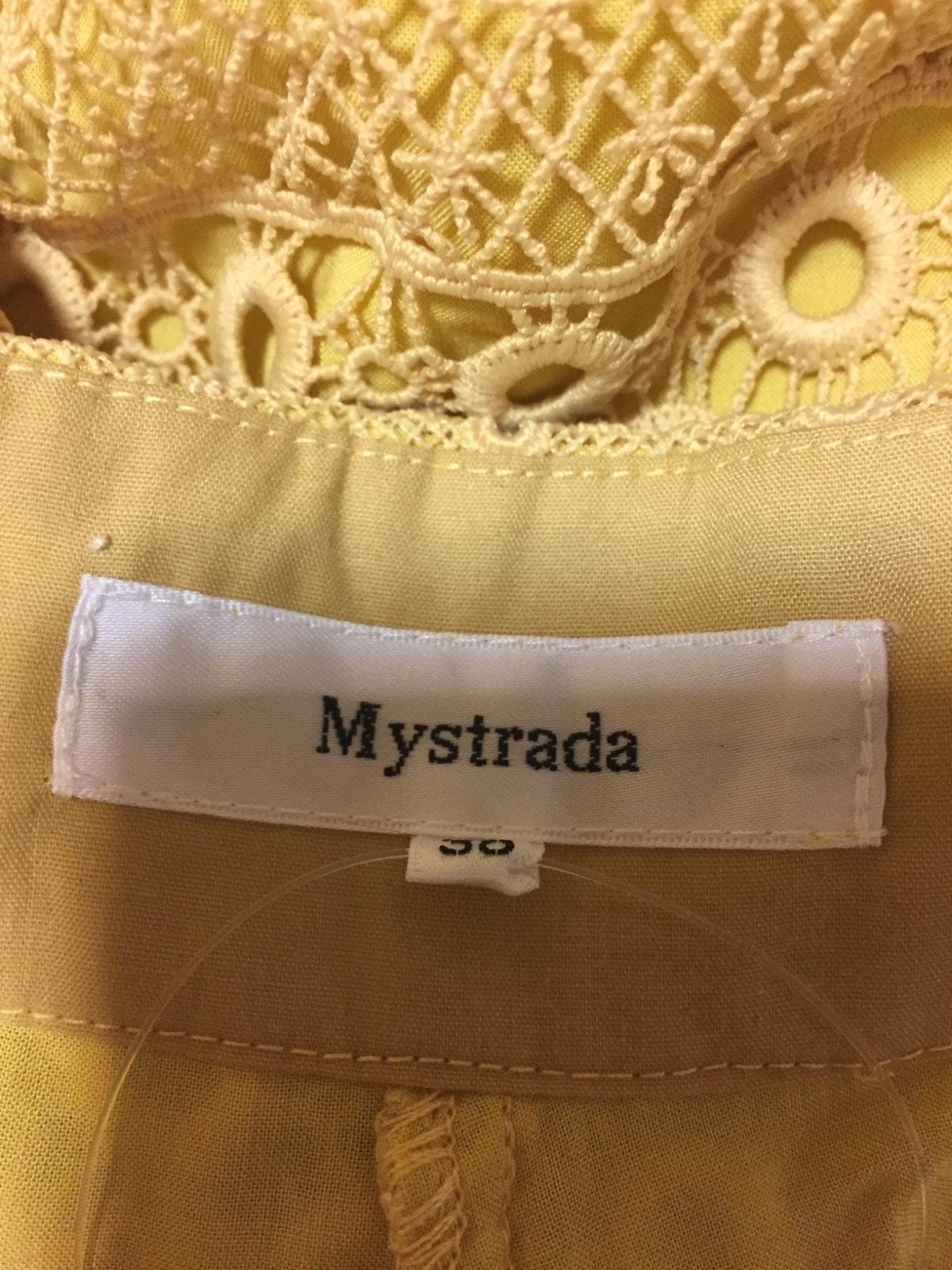 Mystrada(マイストラーダ)のパンツ