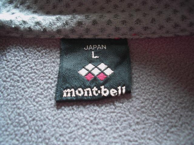 mont-bell(モンベル)のジャージ