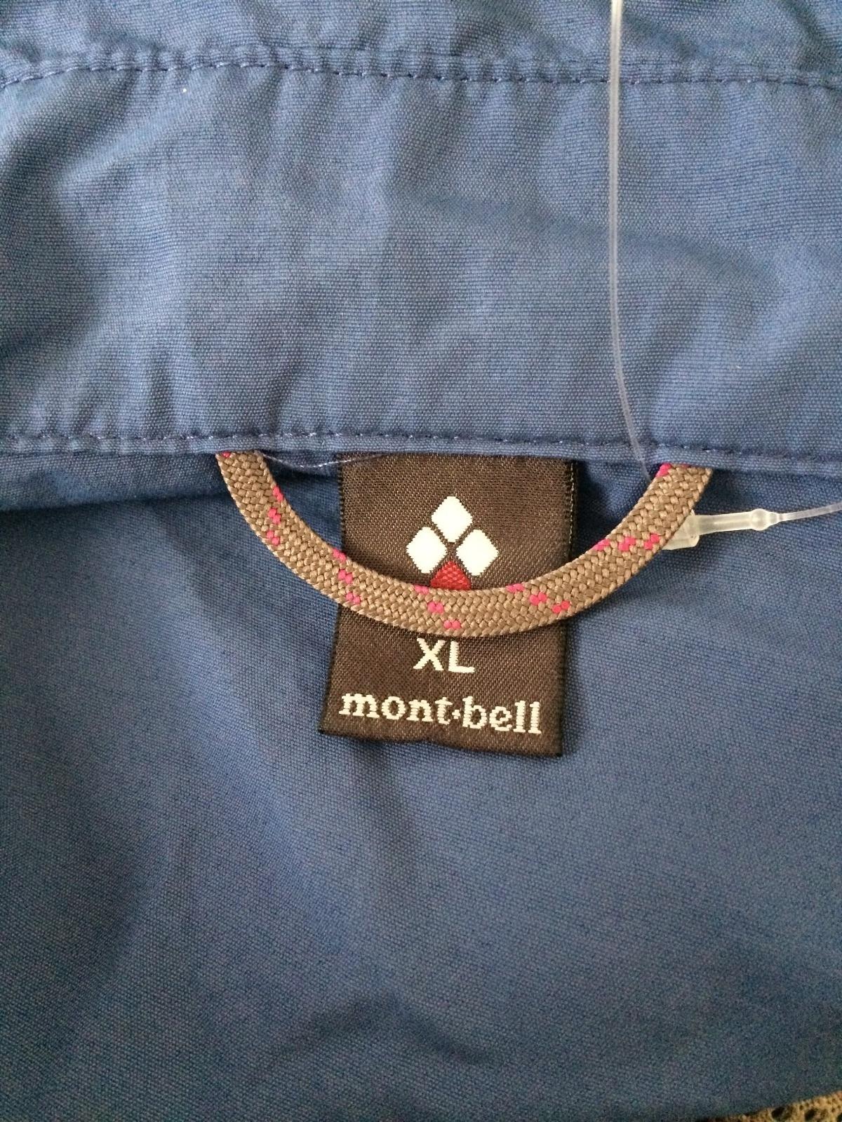mont-bell(モンベル)のベスト