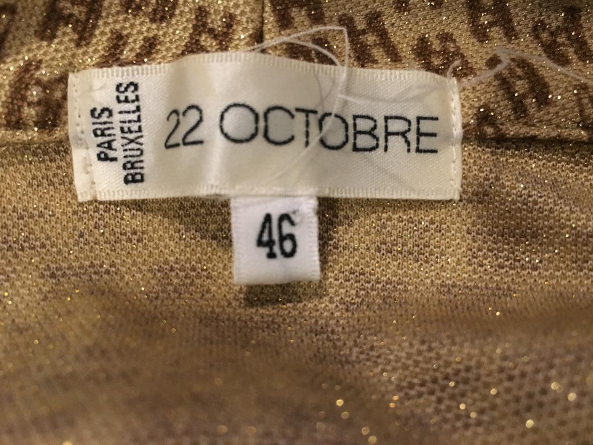 22OCTOBRE(ヴァンドゥ オクトーブル)のスカートセットアップ
