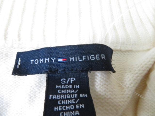 TOMMY HILFIGER(トミーヒルフィガー)のカーディガン